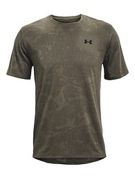 UNDER ARMOUR Funkcionális felső  khaki